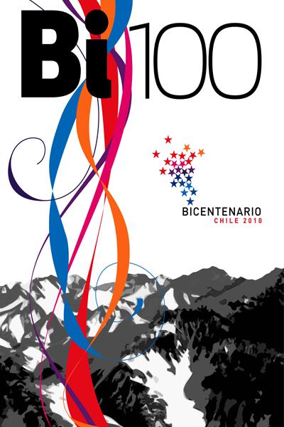 FLACSO-Chile participa en taller sobre innovación pública